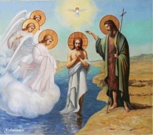 Богоявлення Господнє
