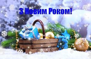 Novyj-rik