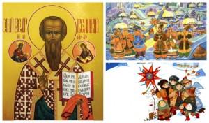 свято Василія Великого