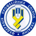 FPU_logo_0-200x204