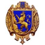 lvivska_oblasna_derzhavna_administraciya_logo