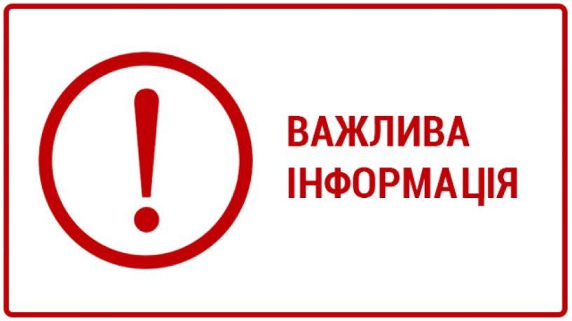 1576743210_250119-816x459