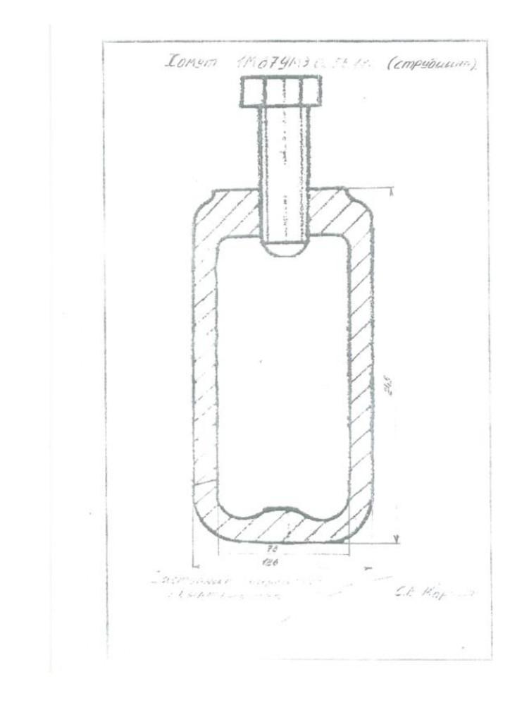 Додаток 1 Технічні вимоги до предмету закупівлі (1)_page-0004