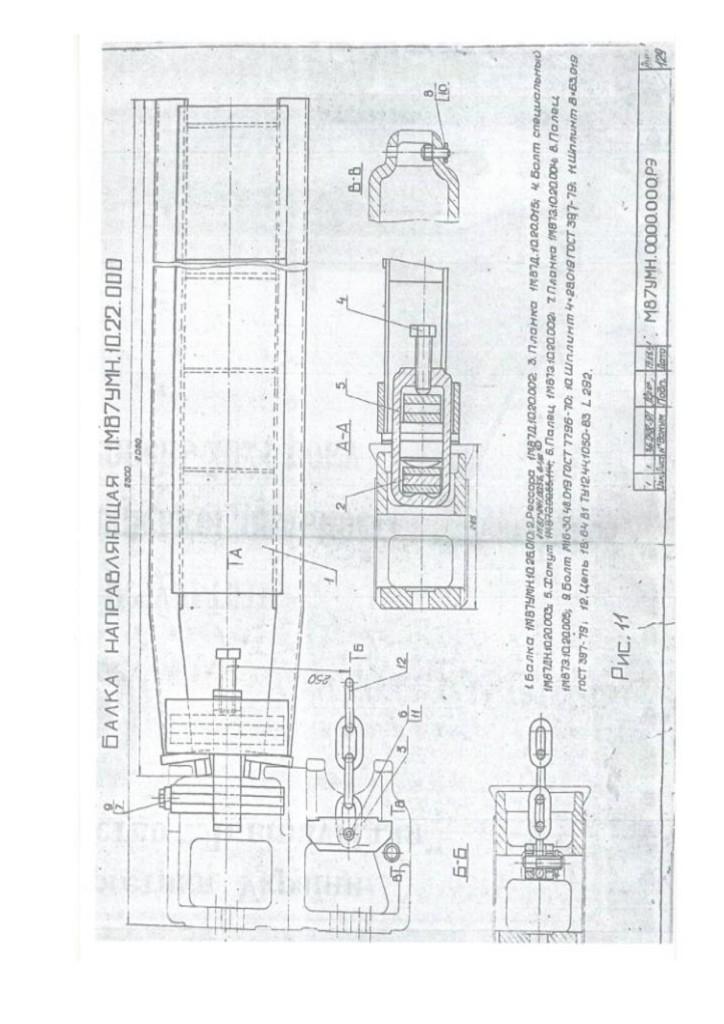 Додаток 1 Технічні вимоги до предмету закупівлі (1)_page-0005