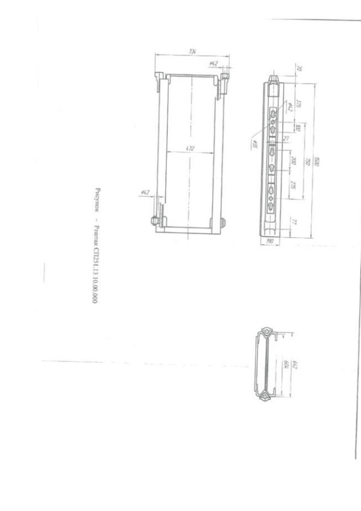 Додаток 1 Технічні вимоги до предмету закупівлі (1)_page-0007